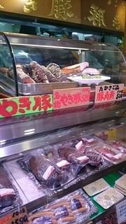 肉のたかさご -
