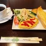 きまぐれ - 料理写真:Bセット(トースト&オムレツ&サラダ付) 450円