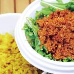 サラダデリ MARGO - 【ランチボックスかけごはん】お野菜たっぷりサラダキーマカレー