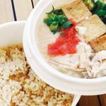 サラダデリ MARGO - 【ランチボックスかけごはん】8種の明太とろろ蒸し鶏