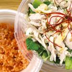 サラダデリ MARGO - 【ランチボックスかけごはん】中華風バンバンジーの豆板醤ごはん