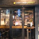 クラフトビアマーケット -