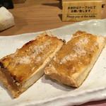板長バル - 厚揚げ味噌チーズ焼き