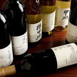実は国産ワインも希少なもの揃っていますよ♪