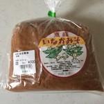 49762381 - 田舎味噌、600円です。