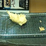 天喜代 - 筍