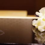 鮨 麻葉 - ガリ