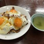 重松飯店 - セットのスープ。美味しいです。