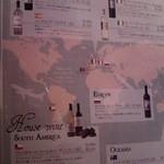 49764800 - 飲み放題のワイン♪