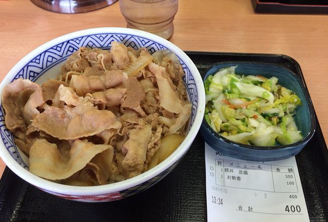 吉野家 4号線簗瀬店 name=