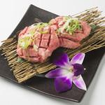 和牛焼肉 二代目 ばんばん - 厚切り牛タンマンゴーカット