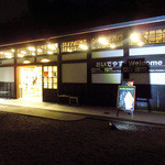 茶乃逢 - 3月13日新装オープンの二条城大休憩所。