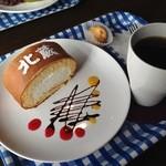 北蔵カフェ ひがの   - 北蔵ロール