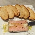 チクロ パノラマ キッチン - 鶏レバーのテリーナ