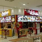 まこと本舗&インド亭 -