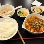 49774642 - リアル麻婆豆腐定食