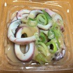 49775873 - 惣菜