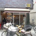 濃菜麺 井の庄 - お店外観