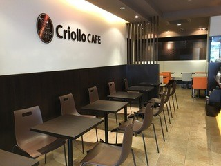 クリオロ カフェ - 店内