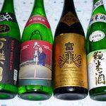 いわ樹 - 冷酒