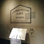 eplus LIVING ROOM CAFE&DINING - 店内