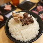 立喰い焼肉 治郎丸 - オンザライス