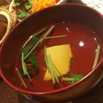 土鍋ごはんと和酒の店 おてだま - 汁椀