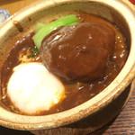 土鍋ごはんと和酒の店 おてだま - 松阪ポーク味噌煮込みハンバーグ