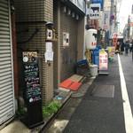 土鍋ごはんと和酒の店 おてだま - 一階の店はシャッターが下りている