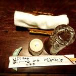 Ishibashi - テーブルセット