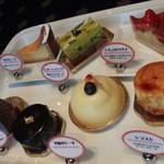49791056 - ケーキは選べます