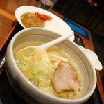 一蔵 - カレーセット(塩