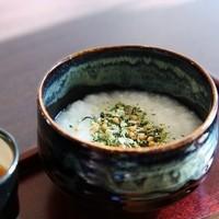 MAIKO茶ブティック -