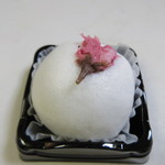 参松堂 - 桜薯蕷(じょうよ)150円。