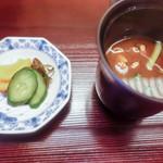日本料理 銀座 大野 - 赤だしとつけもの