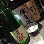 中々屋 - 美味しい「地酒」