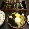八千代 - 料理写真:なめし田楽定食