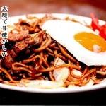 DINING Ben - 太麺焼きそば(ランチ)