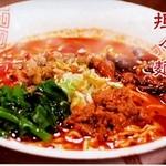 DINING Ben - 担々麺