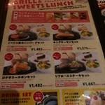 スコール 東新宿店 -