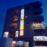 ゆずの小町 - JR石山駅からのアクセスは二階連絡橋から容易です。