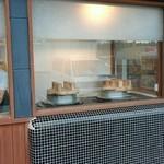 竜ヶ崎なかね台食堂 -