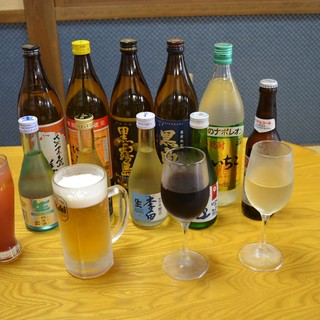 生ビール・日本酒・カクテル等など飲み放題コース