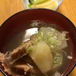濱藤 - 鮭のアラ汁