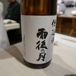 太閤うどん - お酒