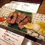 湯沢釜蔵 - 牛タン