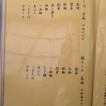 49812413 - 抜群のCPを誇るコース料理②