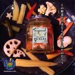 星蔵 - TVでも紹介された、野菜ソムリエ監修の星なピクルス☆テイクアウトも人気!