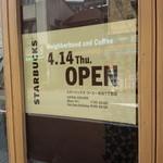 49813356 - オープンです