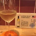 肉焼屋ワイン部 ジャストMEAT  - 今夜のラストワインはこれ。(2016/4/14)